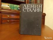 Ленин Сталин 1935